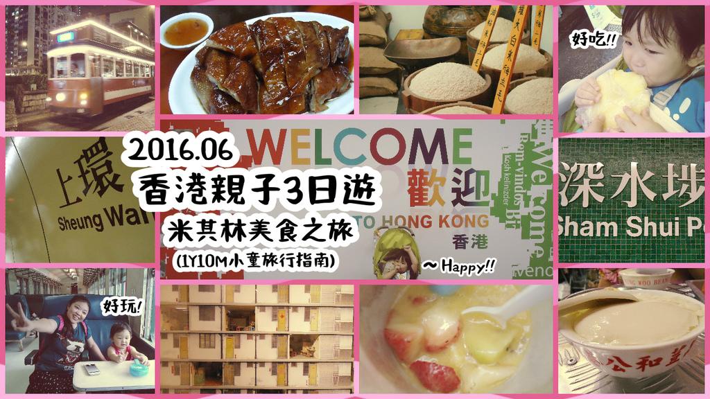 main_hk2016.jpg