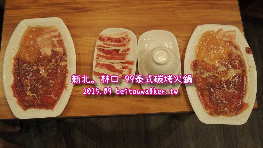 林口_99泰式燒烤火鍋