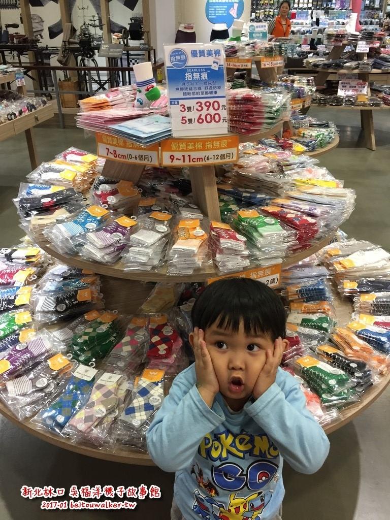 吳福洋襪子故事館
