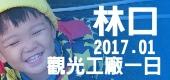 201701A_1.jpg