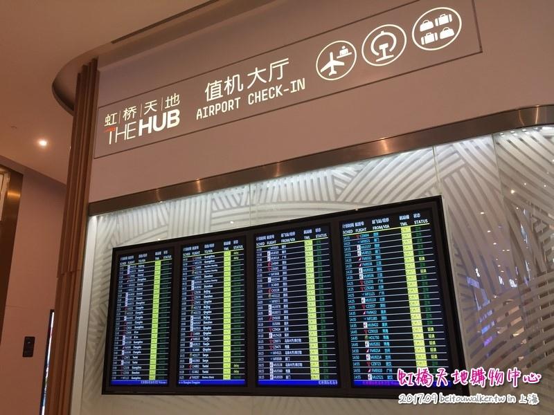 虹橋天地購物中心_8257