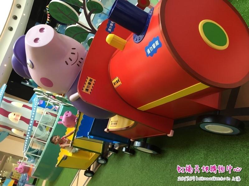 虹橋天地購物中心_8284