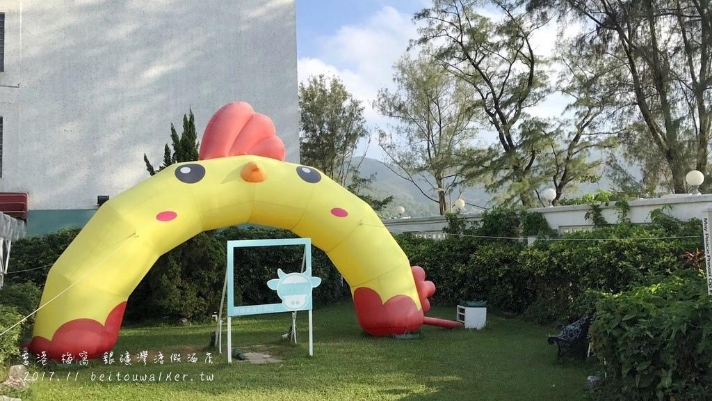 銀礦灣渡假飯店