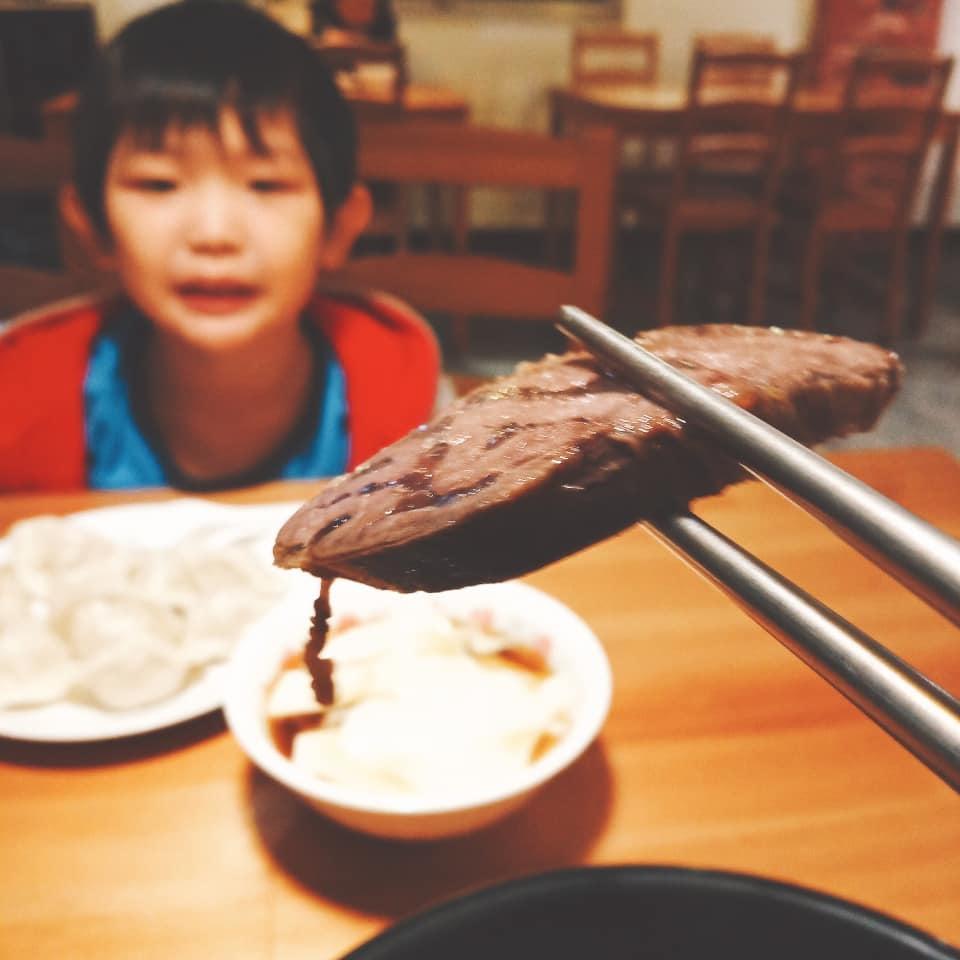 萬隆_三馫麵館