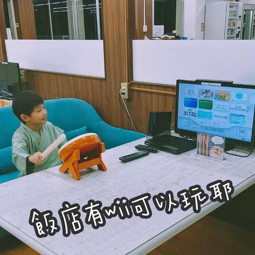 龜山_關口飯店
