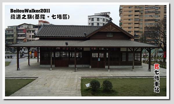 DSC01433.jpg