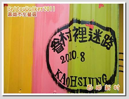 DSCF4217.jpg
