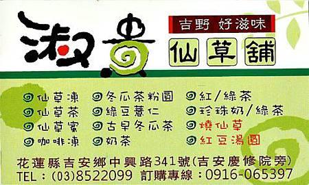 0036_card.jpg