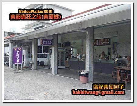 ap_F23_20101201120748357.jpg