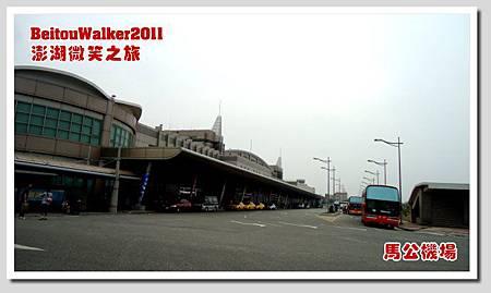 DSC03296.jpg