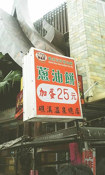 C360_2012-01-01-12-03-35.jpg