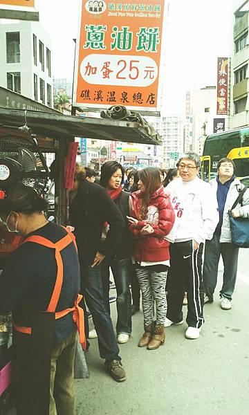 C360_2012-01-01-12-15-01.jpg