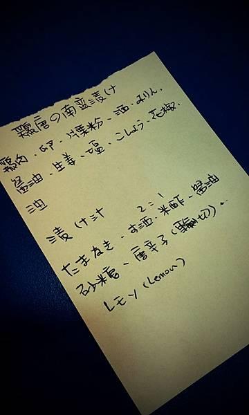C360_2012-03-08-21-14-55