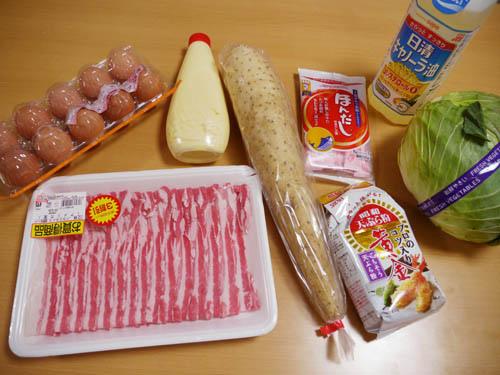 okonomiyaki9