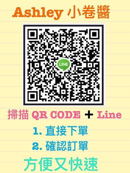 S__16695302.jpg