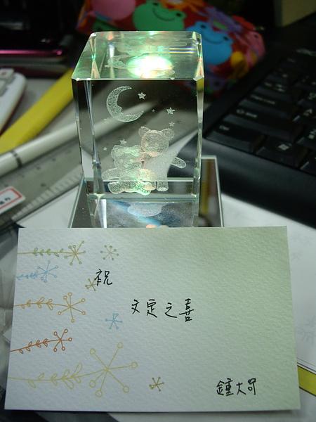 IMGP4681.jpg