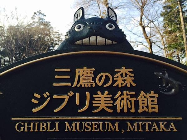 三鶯博物館
