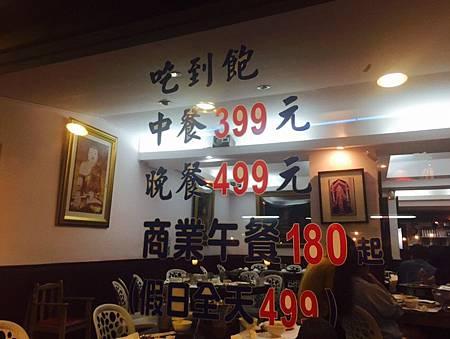 雲南小鎮_3136