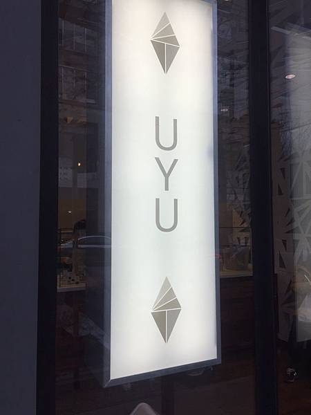 UYU_84.jpg
