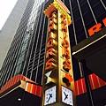 NY day 1_3022.jpg