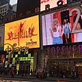 NY day 1_6905.jpg