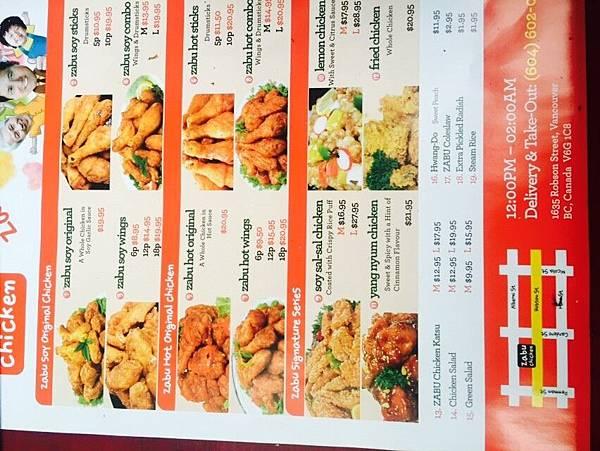 Zabu chicken_5231.jpg