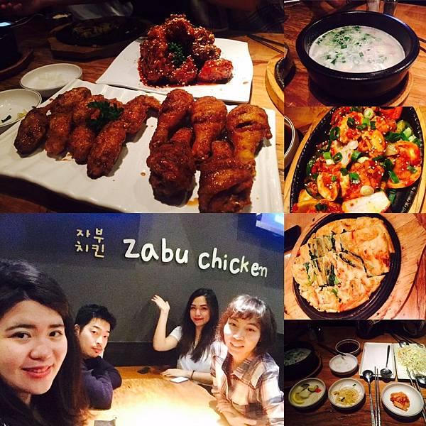 Zabu chicken_5108.jpg