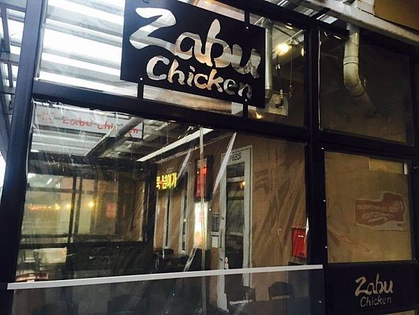Zabu chicken_6407.jpg