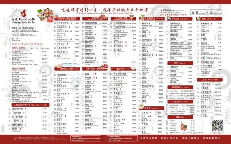 160524154843_大菜单2.jpg