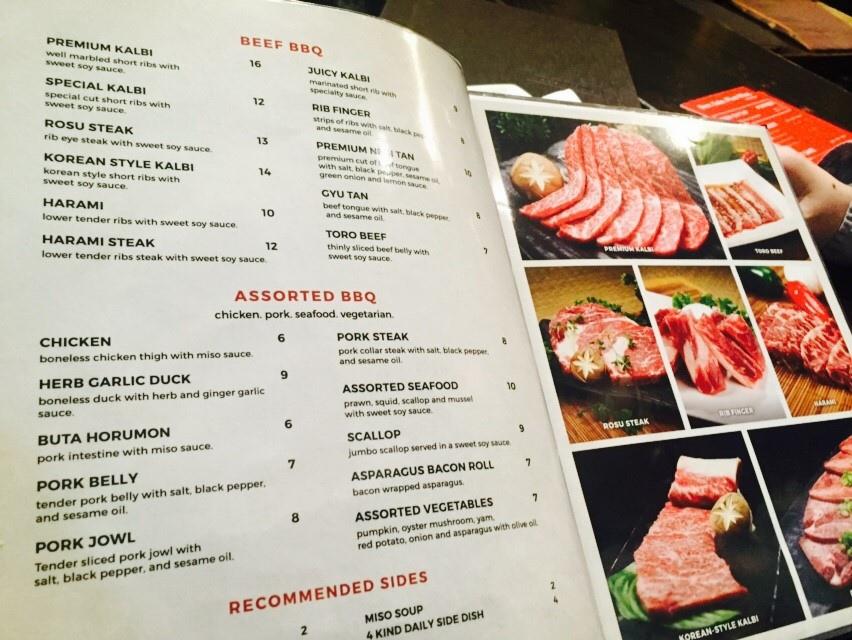 牛燒肉家_4682.jpg