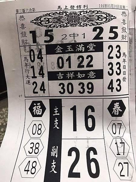 33.jpg