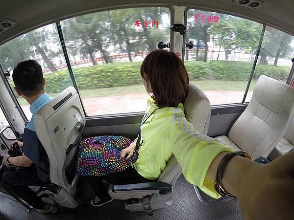 日本關西旅行day1