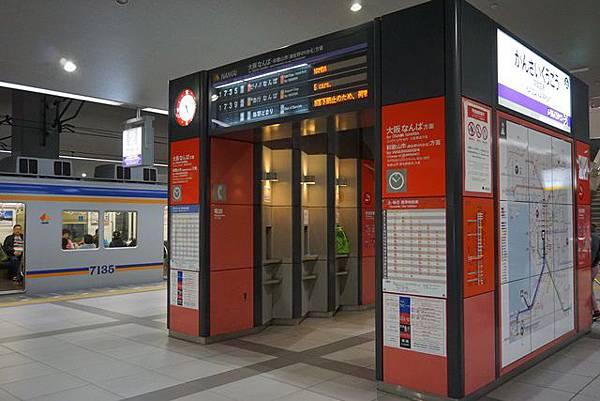 大阪縮圖後DSC07858