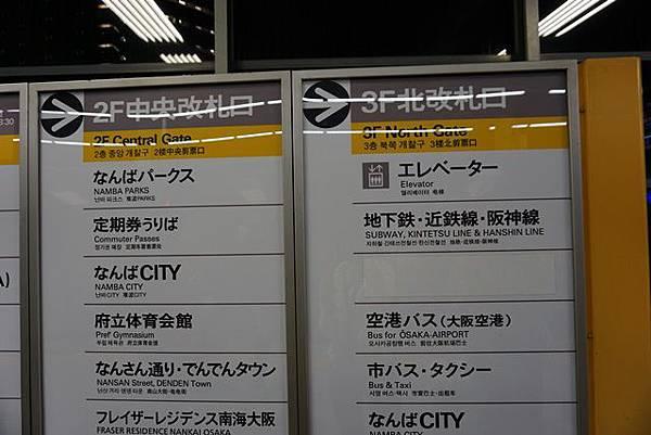 大阪縮圖後DSC07906