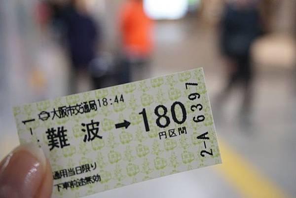 大阪縮圖後DSC07914