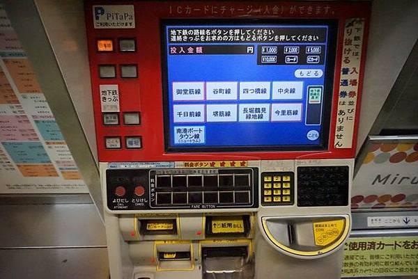 大阪縮圖後DSC07966
