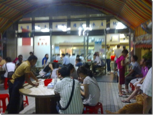 比熊犬~金泰食品--超豪華的海鮮蓋飯!! 1