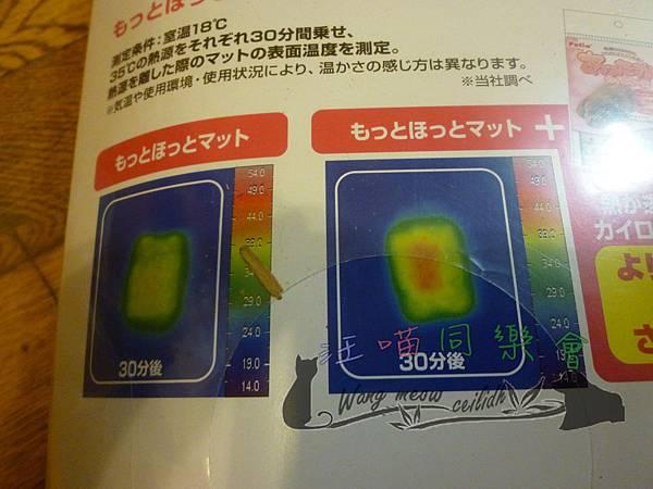 包裝上的溫度說明~.jpg