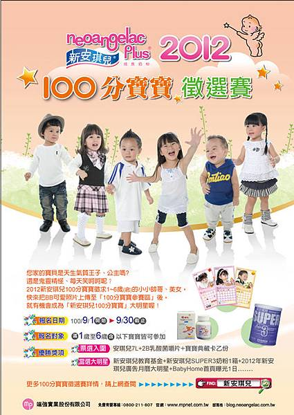 2012-100BB-poster.jpg
