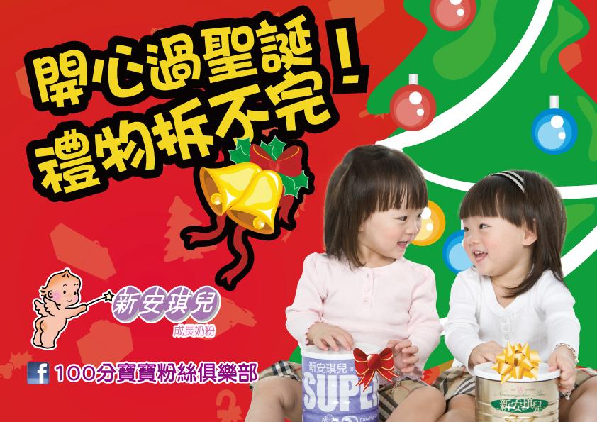 1130雙寶妹blog圖.jpg