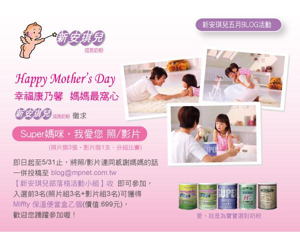 2011-05-05-blog-activities.jpg