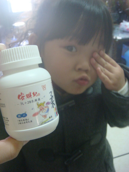 柔柔與乳酸菌.JPG