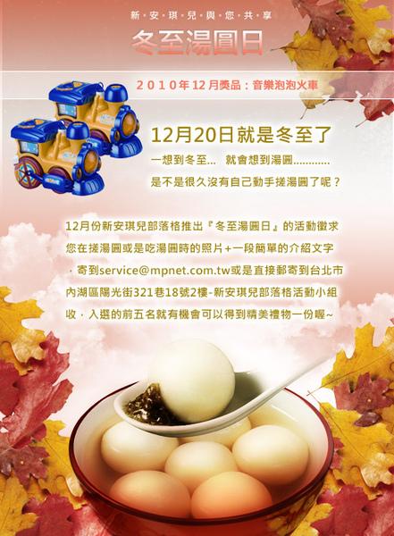 活動2010_12.jpg