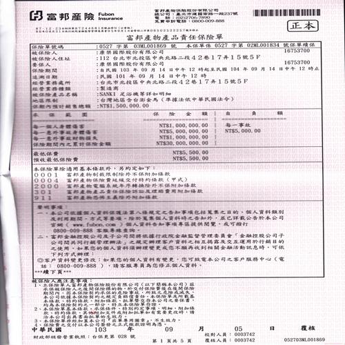 8a3bc2cd-d0a1-4a32-8006-7e066e9daf90