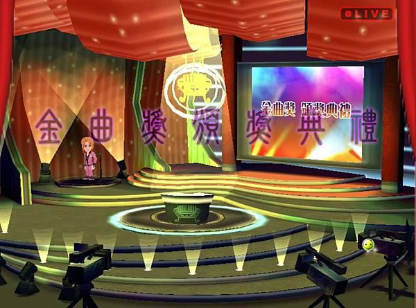 23.2009金曲獎頒獎典禮