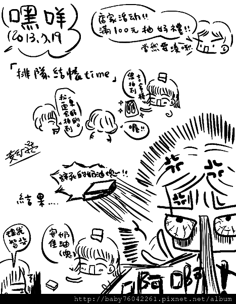 20130719.png
