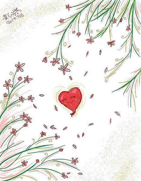 『茁壯的愛』