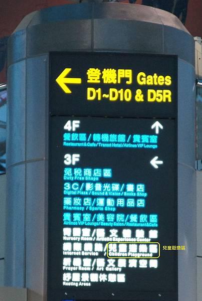 DSC02661-1.jpg