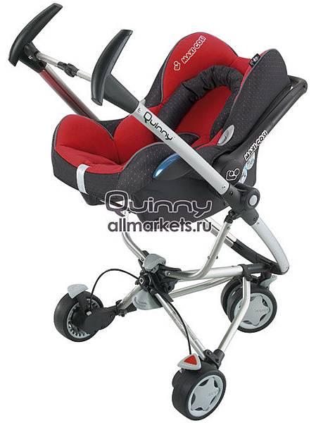 car_seat_tango_red.jpg