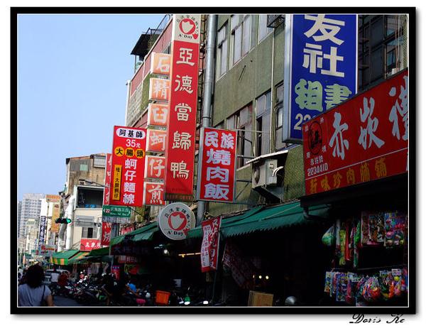 台南‧國華街‧景01.jpg
